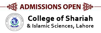 Admission Open - College of Sharia and Islamic Sciences