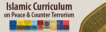 Dr Muhammad Tahir-ul-Qadri books Islamic curriculum on peace, de-radicalisation and counter-terrorism