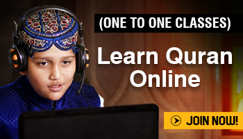 eLearning – by Minhaj-ul-Quran International