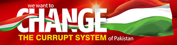 We Want to CHANGE the Worst System of Pakistan