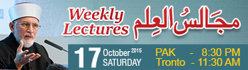 Weekly Lectures by Shaykh-ul-Islam Dr Muhammad Tahir-ul-Qadri (Probably from: 10th Oct - 10:00 PM (PST)