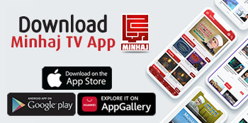 Minhaj TV Mobile App for iOS and Android