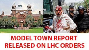 Model Town report released on LHC orders